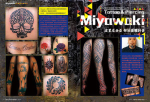 miyawakitattoo-media-tattoo-burst-taiwan