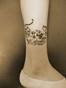 miyawaki tattoo cat traibal