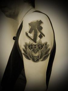 miyawaki tattoo loutas