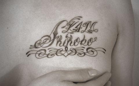 miyawaki tattoo letters chicano