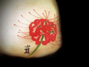 miyawaki tattoo genital bonji higanbaha