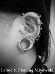 miyawaki body piercing industrial