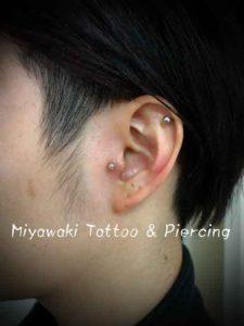 miyawaki body piercing tragas