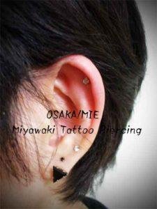 miyawaki piercing helix