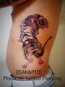 miyawaki tattoo tiger