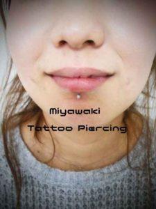 miyawaki piercing lavret