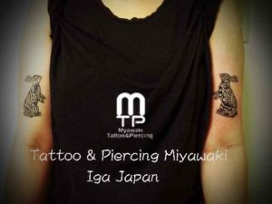 miyawaki tattoo rabbit